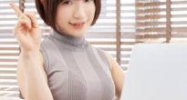 熊本高収入チャット